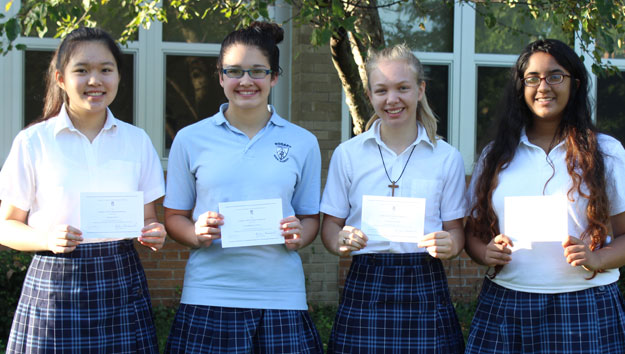 Four Named Commended Students by National Merit Scholarship Program